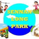 SENNAN LONGPARK 2020年4月28日オープン